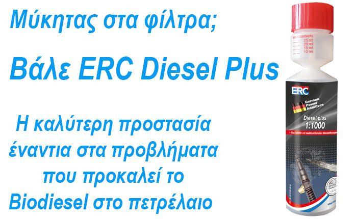 ERC Diesel Plus