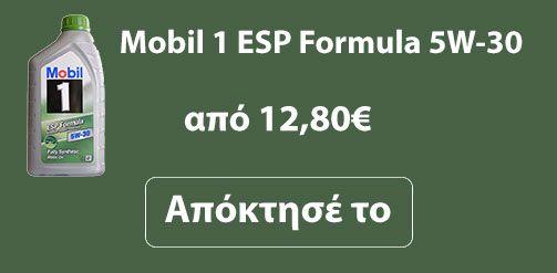 Λιπαντικό Mobil 1 ESP Formula 5W-30