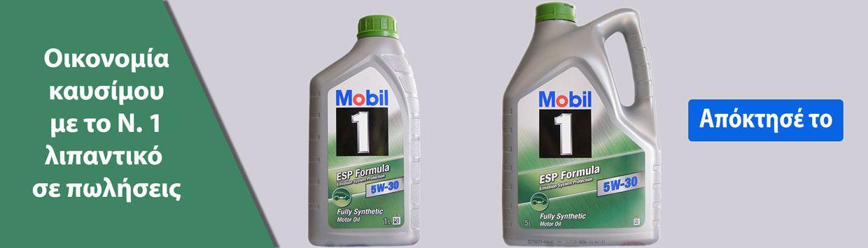 Λιπαντικό αυτοκινήτων Mobil 1 ESP Formula 5W-30